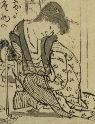 Oui Katsushika