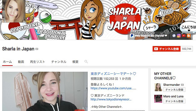Learning with YouTube&Simple Tricks  to Boost Your Japanese Language Learning
