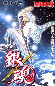 japan anime