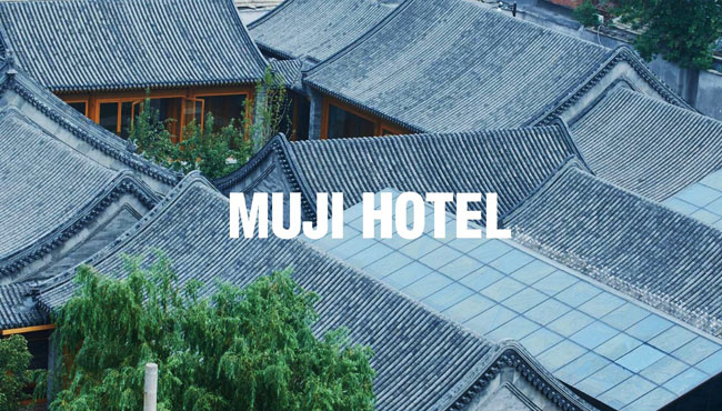 Beginning of MUJI(HOTEL) Empire