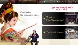 Travel Back to Edo Period in Japan; theme park 'Edo Wonderland / Nikko Edomura' lets you live the life of samurai