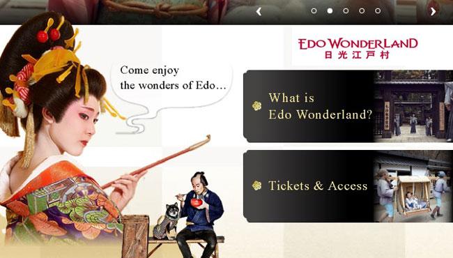 edo-wonderland