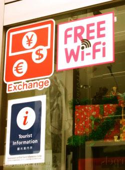 Japan Free Wi-Fi Spot