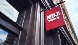 5 Things to Buy at MUJI