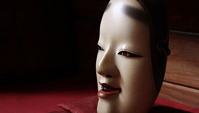 Noh – A Story Behind the Mask