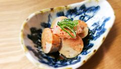 Unusual foods in Japan : Karasumi, Ankimo, and Kuchiko