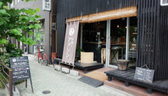 The destination for traditional artisanal candy in Asakusa